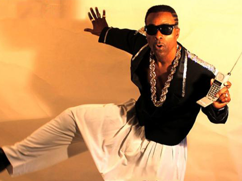 'U Can't Touch This' by MC Hammer