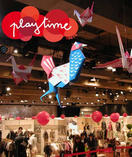 PlaytimeTokyo1 Playtime Tokyo   Japanese flavour goes global