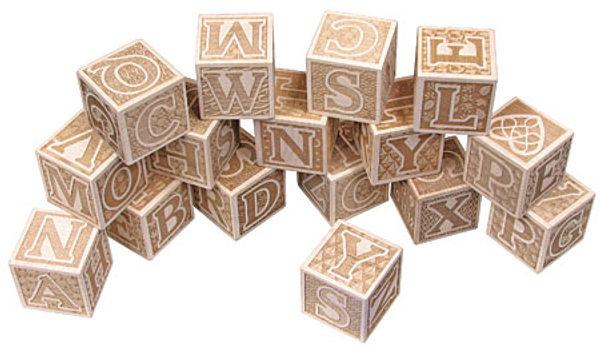 Maple Landmark blocks