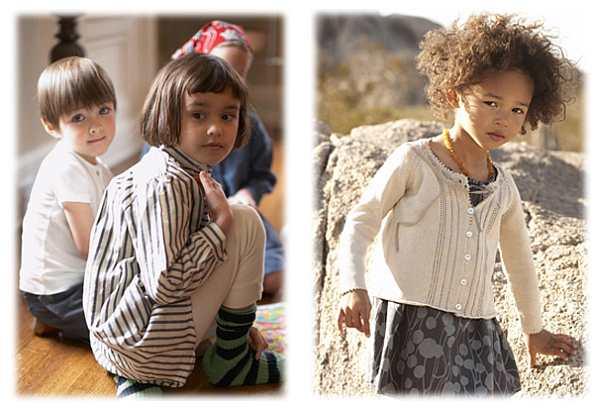 Dagmar Daley boys and girls clothing