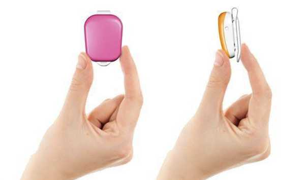Ibitz, physical activity trackers for children