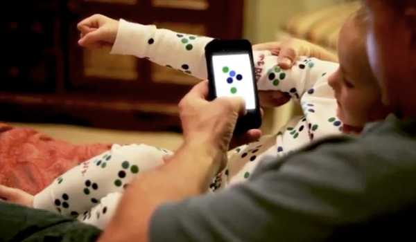 smartpjs4 Read your child like a book at bedtime with high tech pjs from Smart PJs
