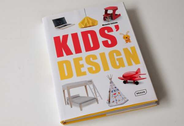 kidsdesign2 Kids Design: a go to guide for amazing childrens finds