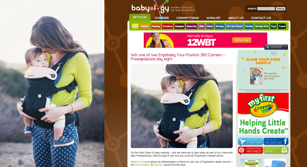 babyology-style-guide-2