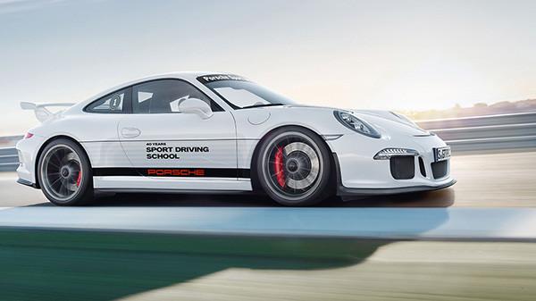 Fathers-Day-GG1-Porsche