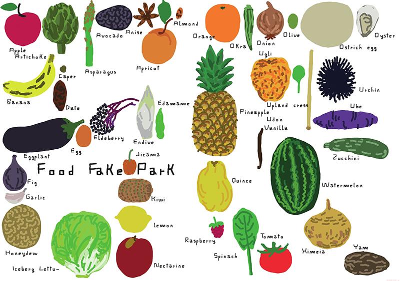 NGV Marti Guixe Fake Food Park lead