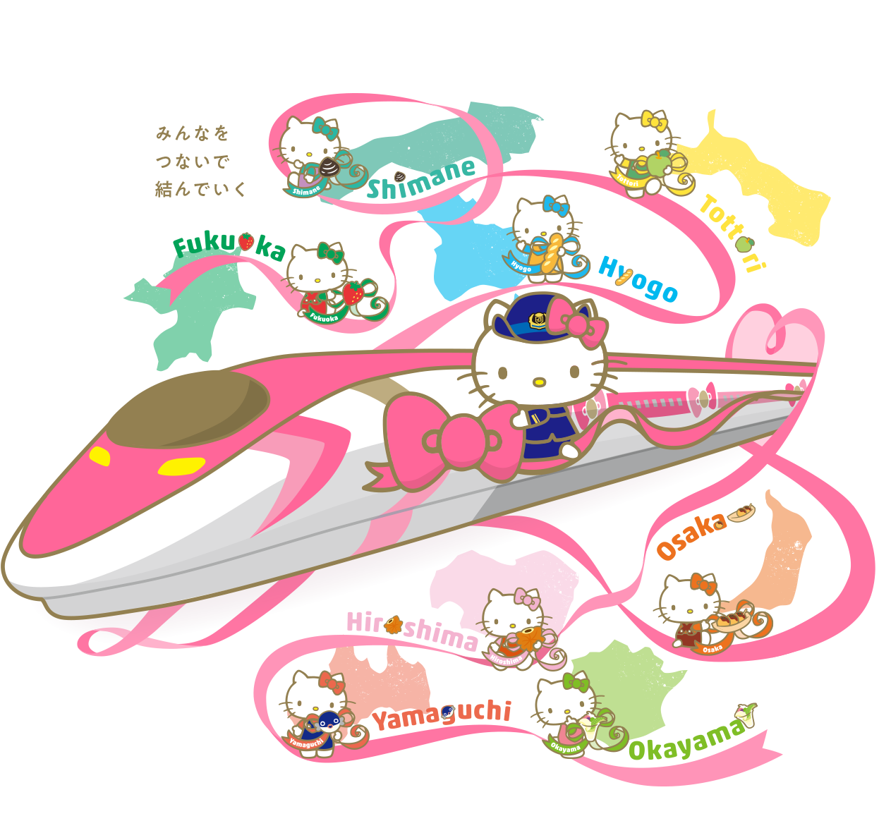 Hello Kitty train map